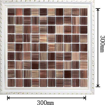 dimensions of the glass mosaic tile backsplash wall sticers -b128