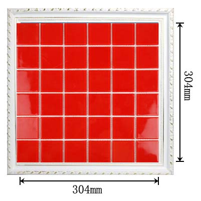 dimensions of the glass mosaic tile backsplash wall sticers - kl616