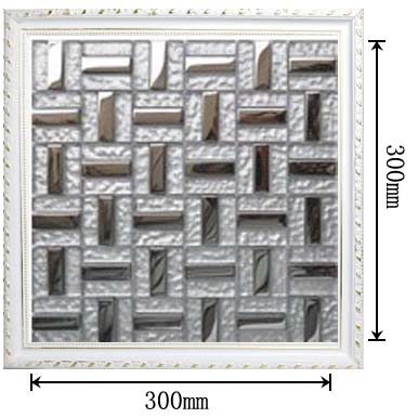 dimensions of the stainless steel metal glass mosaic tile - SDY012