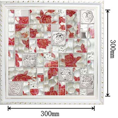 dimensions of the stainless steel metal glass blend mosaic tile - hc-138